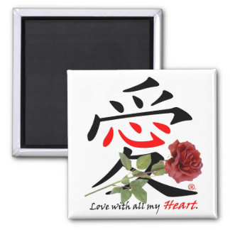 Chinese Love Rose Magnet