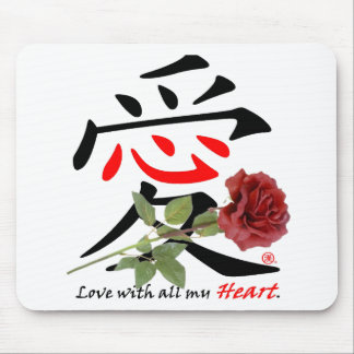 Chinese Love Rose Mouse Pad