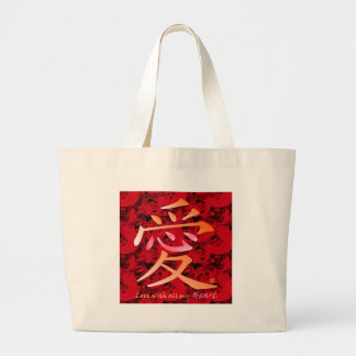 Chinese Love & Roses Bag