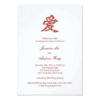 Chinese Love Spring Flowers Engagement Invite