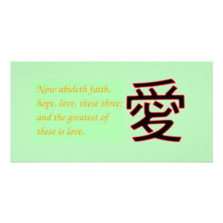 Chinese Love Symbol and Faith, Hope and Love Verse Card
