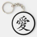 Chinese Love Symbol Basic Round Button Keychain