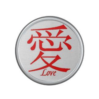Chinese Love Symbol Bluetooth Bumpster Speaker
