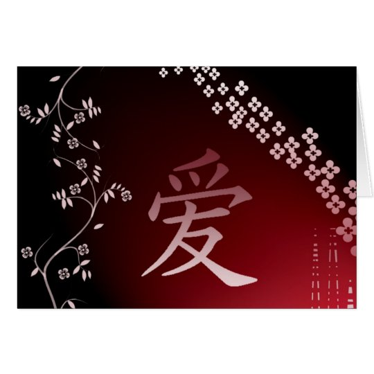 Chinese love symbol card