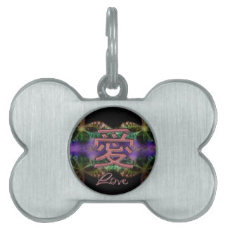 Chinese Love Symbol on Colorful Fractal Pet Tag