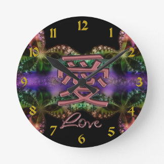 Chinese Love Symbol on Colorful Fractal Round Clock