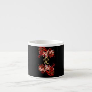 Chinese love symbol on red fractal espresso cup