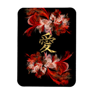 Chinese love symbol on red fractal magnet