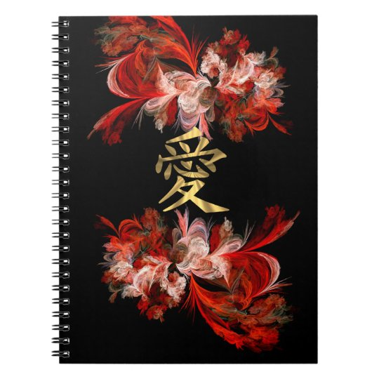 Chinese love symbol on red fractal notebook