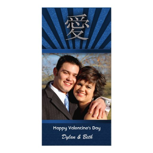 Chinese Love Symbol Photo card template