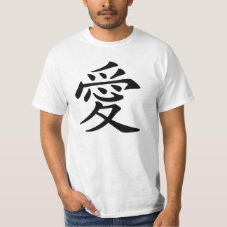 Chinese Love Symbol T-Shirt