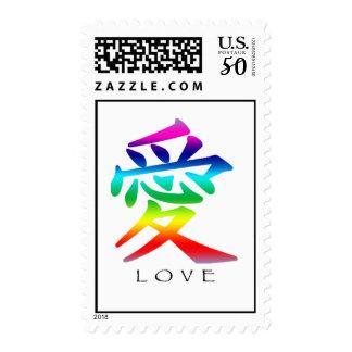 Chinese LOVE Symbol Wedding Postage Stamp