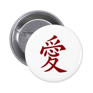 Chinese Love Tattoo Pins