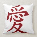 Chinese Love Tattoo Pillows