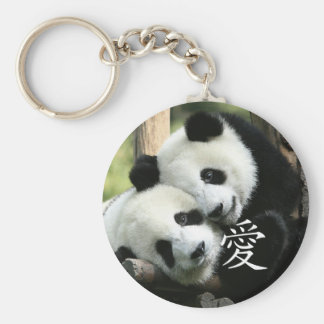 Chinese Loving Little Giant Pandas Basic Round Button Keychain