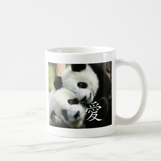 Chinese Loving Little Giant Pandas Coffee Mug