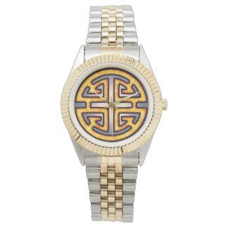 Chinese Lu Symbol Wrist Watch