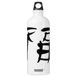 Chinese Luck Symbol (dark) Water Bottle