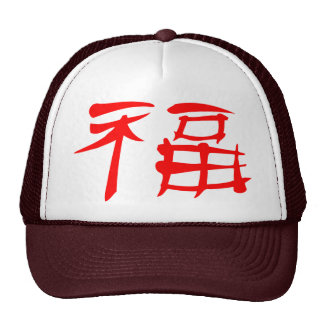 Chinese Luck Symbol Hat (red)