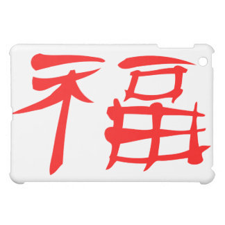 Chinese Luck Symbol iPad Case (red)