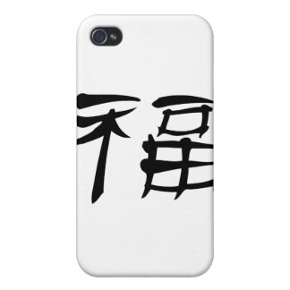 Chinese Luck Symbol iPhone Case (dark) iPhone 4/4S Case