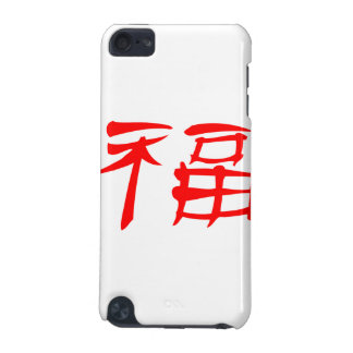 Chinese Luck Symbol iPod Touch Case (red)
