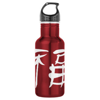 Chinese Luck Symbol (light) Water Bottle