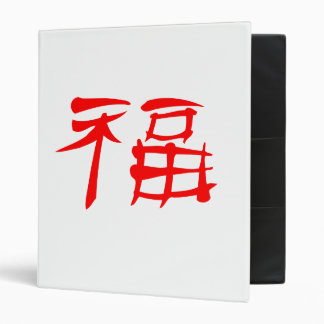 Chinese Luck Symbol Planner (red) Binder