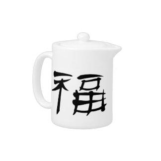 Chinese Luck Symbol Teapot (dark)