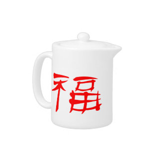 Chinese Luck Symbol Teapot (red)