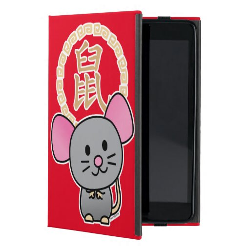 Chinese lunar New Year mouse rat lucky money red Case For iPad Mini