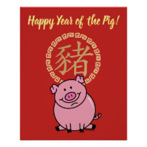 Chinese Lunar New Year of the Pig Red Lucky Money Poster