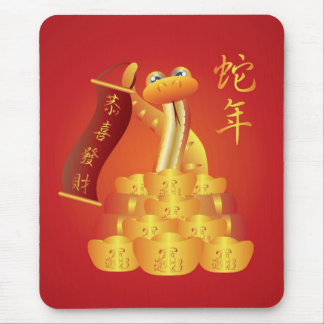 Chinese Lunar New Year Snake Mousepad