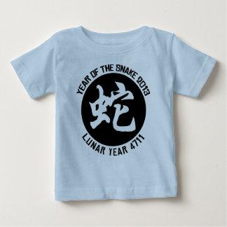 Chinese Lunar Year 4711 - Zodiac Snake Baby T-Shirt