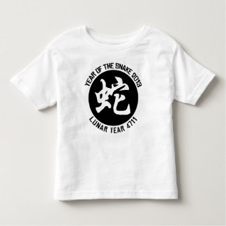 Chinese Lunar Year 4711 - Zodiac Snake Toddler T-shirt
