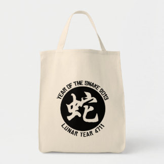 Chinese Lunar Year 4711 - Zodiac Snake Tote Bag