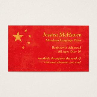 Chinese Mandarin Language Tutor Business Card