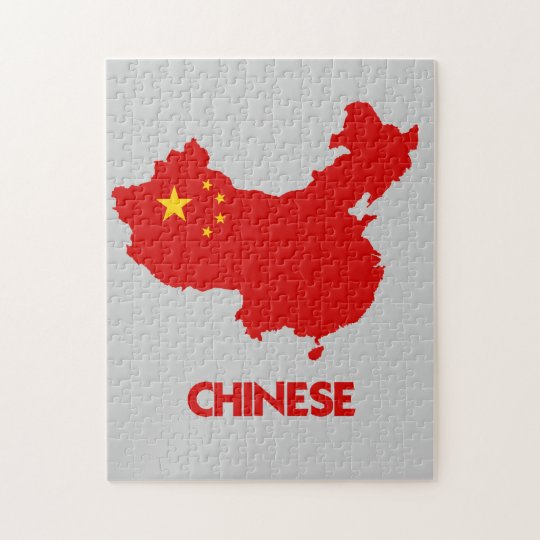 CHINESE MAP JIGSAW PUZZLE