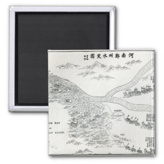 Chinese map of the Great Flood Magnet