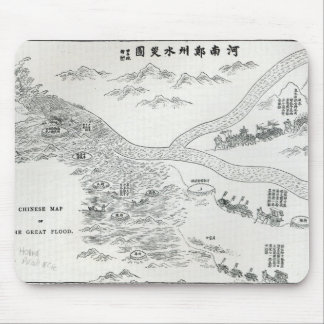Chinese map of the Great Flood Mouse Pad