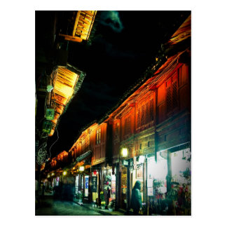 Chinese Market Postcard