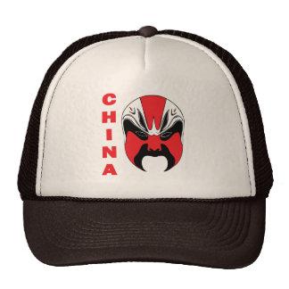 CHINESE MASK TRUCKER HATS
