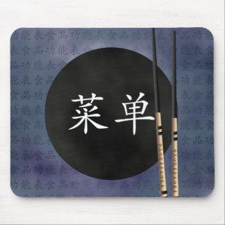 "Chinese menu blue ""Menu"" Mousepad"