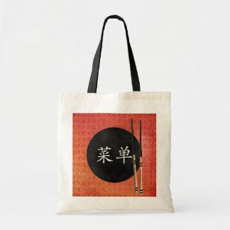 """Chinese """"Menu"""" coral mix Tote Bag"""