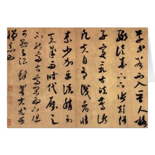 chinese mifu card