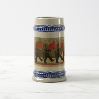 Chinese Military Honor Guard in Column Beer Stein
