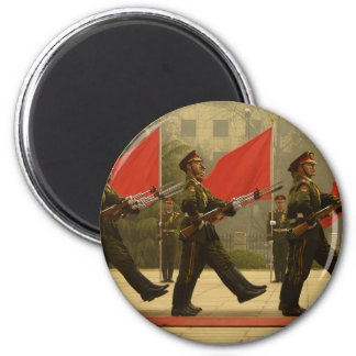 Chinese Military Honor Guard in Column Refrigerator Magnet