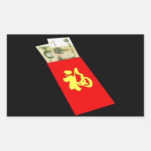 Chinese Money Rectangular Sticker