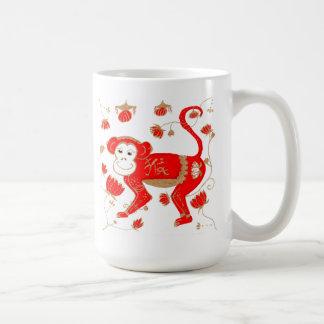 Chinese Monkey Astrology Mug