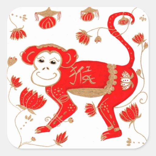 Chinese Monkey Astrology Sticker